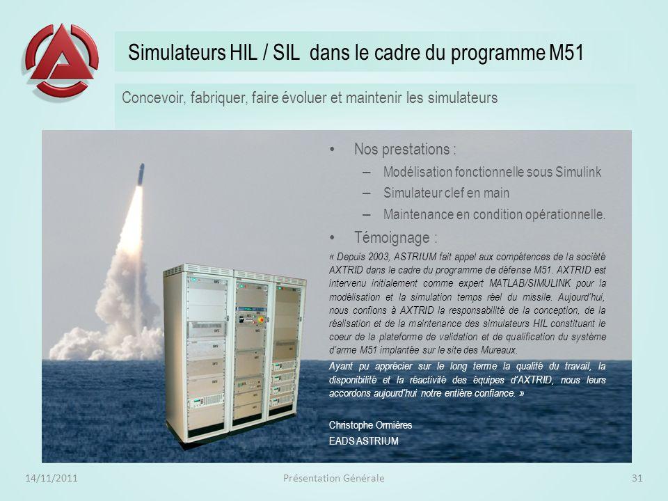 Simulateurs HIL / SIL dans le cadre du programme M51