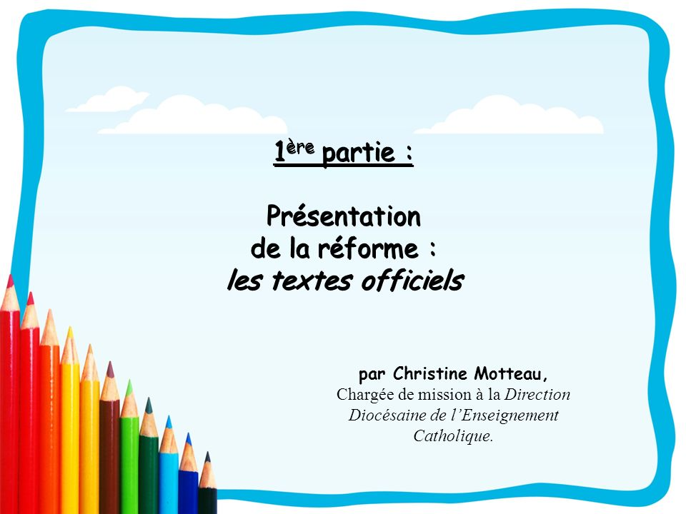 1ère partie : Présentation de la réforme : les textes officiels