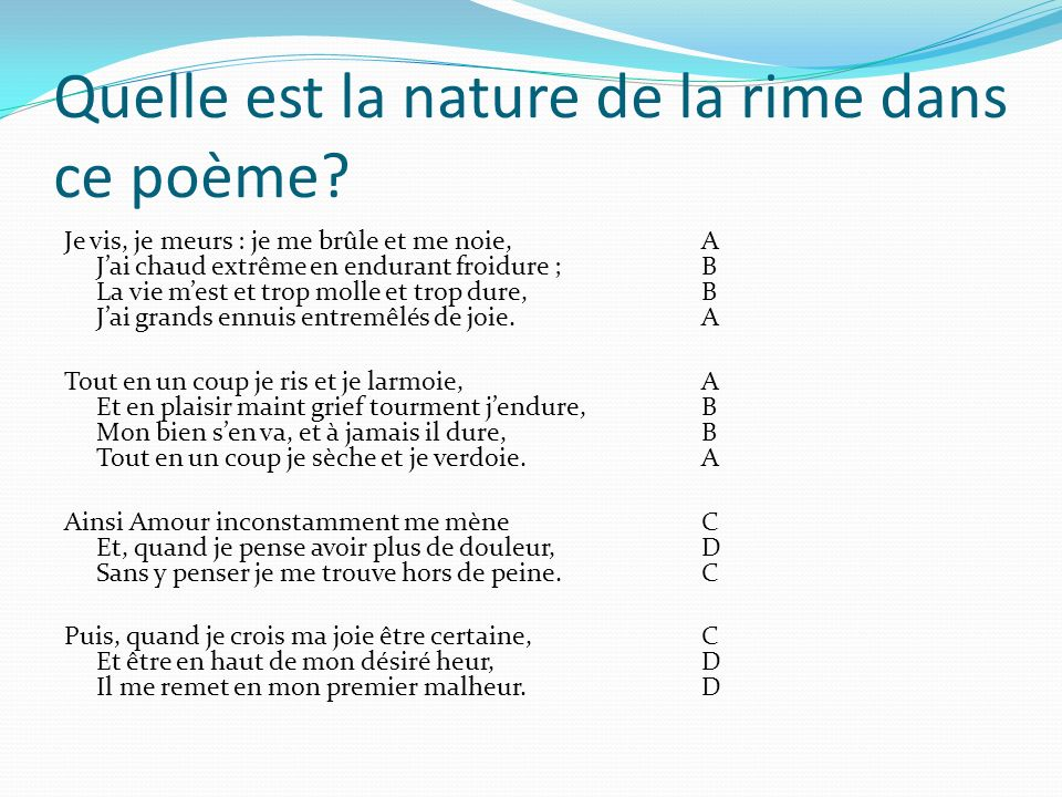 Quelle est la nature de la rime dans ce poème