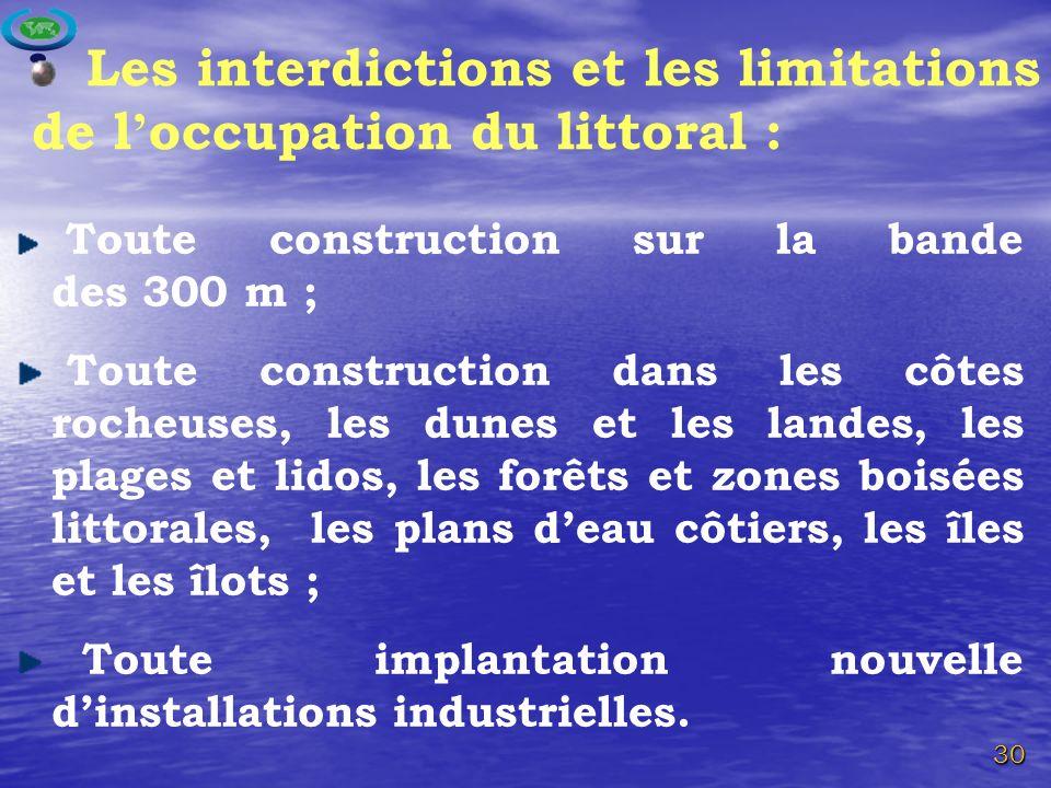 Toute implantation nouvelle d'installations industrielles.