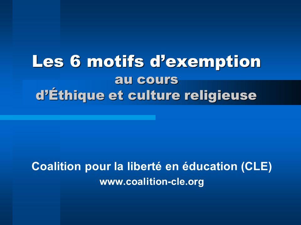 Les 6 motifs d'exemption au cours d'Éthique et culture religieuse