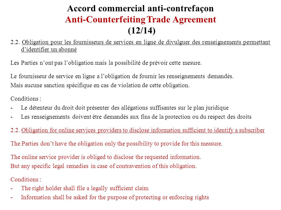 Accord commercial anti-contrefaçon Anti-Counterfeiting Trade Agreement (12/14)
