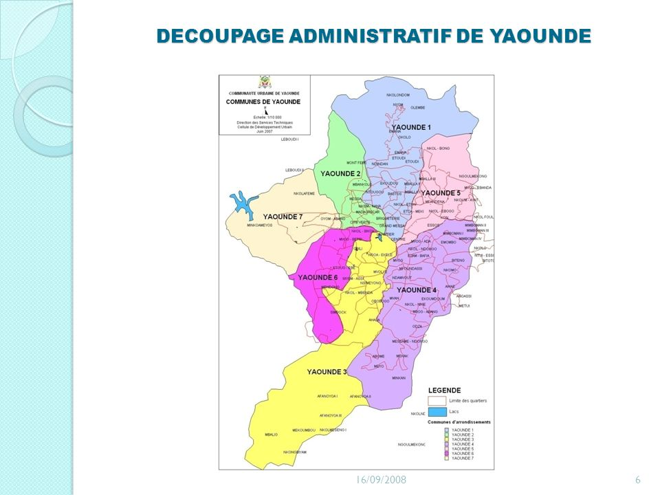 DECOUPAGE ADMINISTRATIF DE YAOUNDE