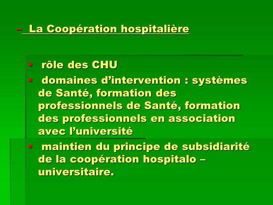 La Coopération hospitalière