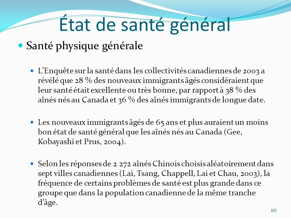 État de santé général Santé physique générale