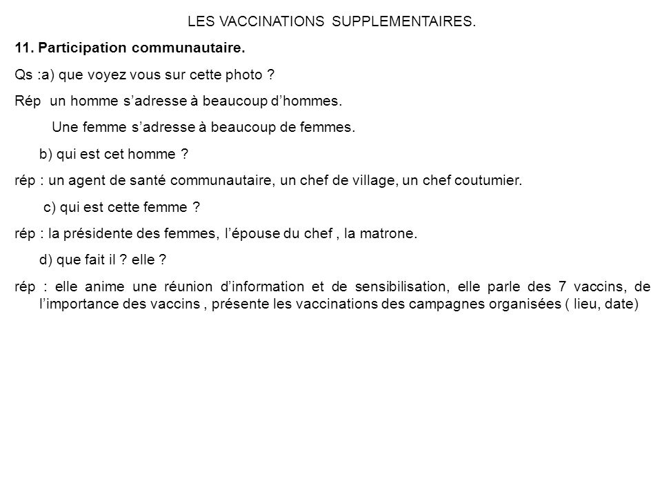 LES VACCINATIONS SUPPLEMENTAIRES.