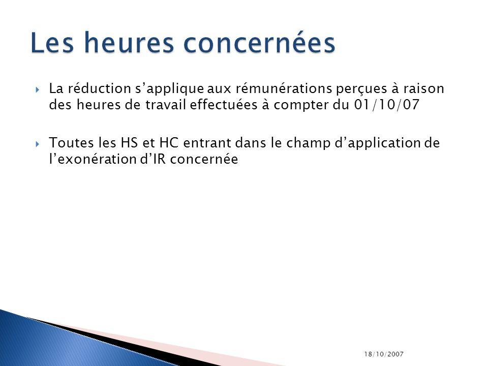 Les heures concernées La réduction s'applique aux rémunérations perçues à raison des heures de travail effectuées à compter du 01/10/07.