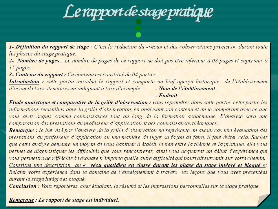Le rapport de stage pratique