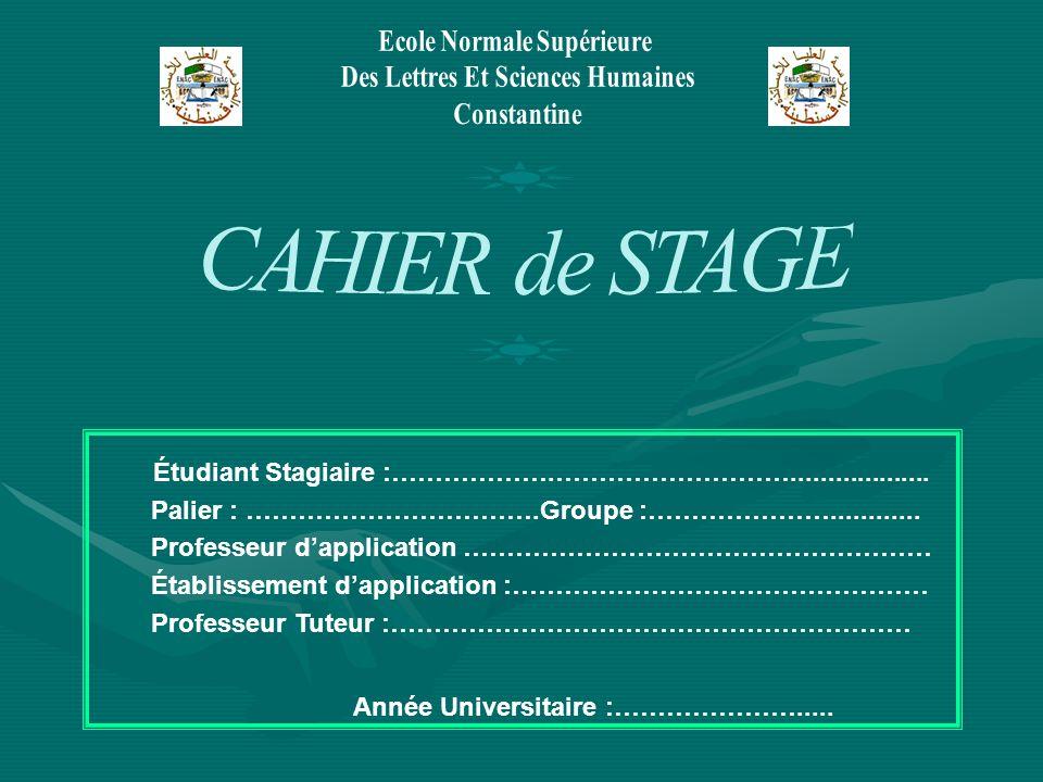 Ecole Normale Supérieure Des Lettres Et Sciences Humaines