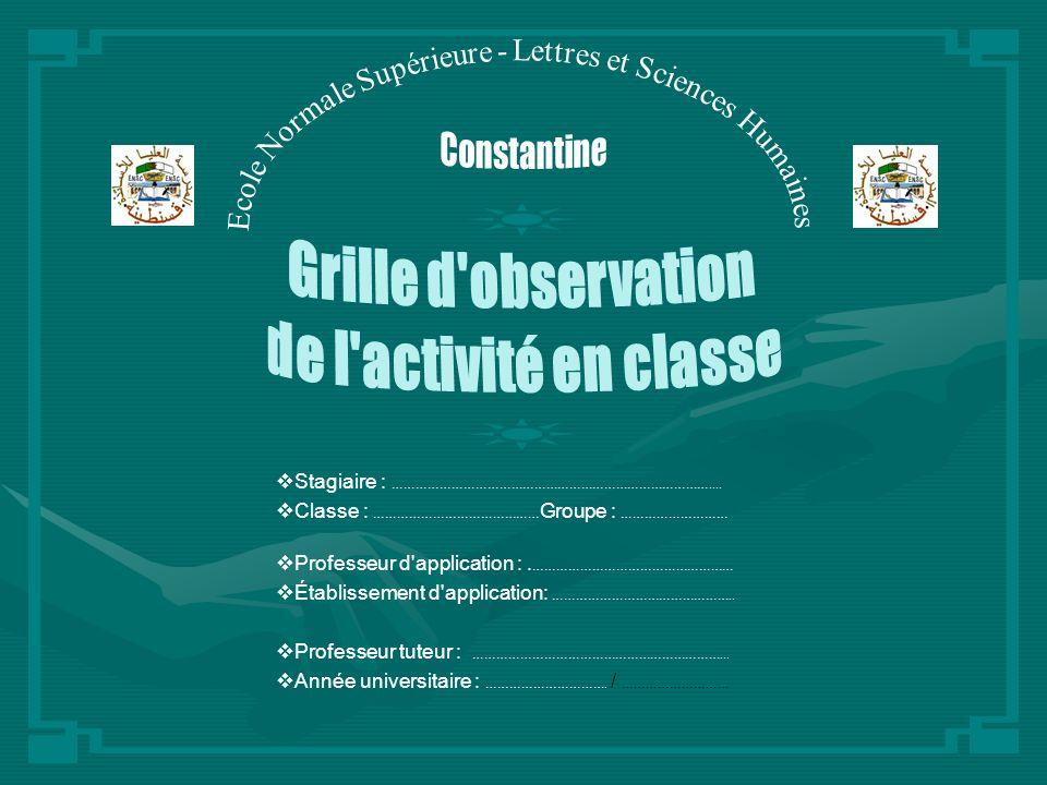 Ecole Normale Supérieure - Lettres et Sciences Humaines