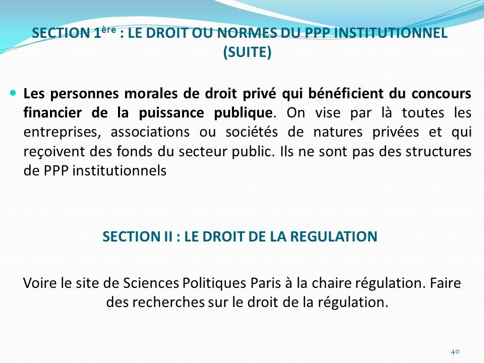 SECTION 1ère : LE DROIT OU NORMES DU PPP INSTITUTIONNEL (SUITE)