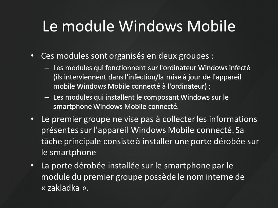 Le module Windows Mobile