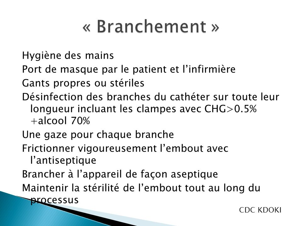 « Branchement »