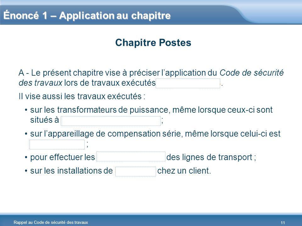 Énoncé 1 – Application au chapitre