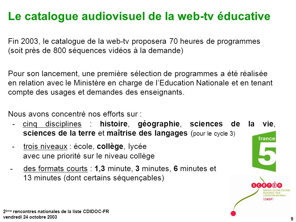 Le catalogue audiovisuel de la web-tv éducative