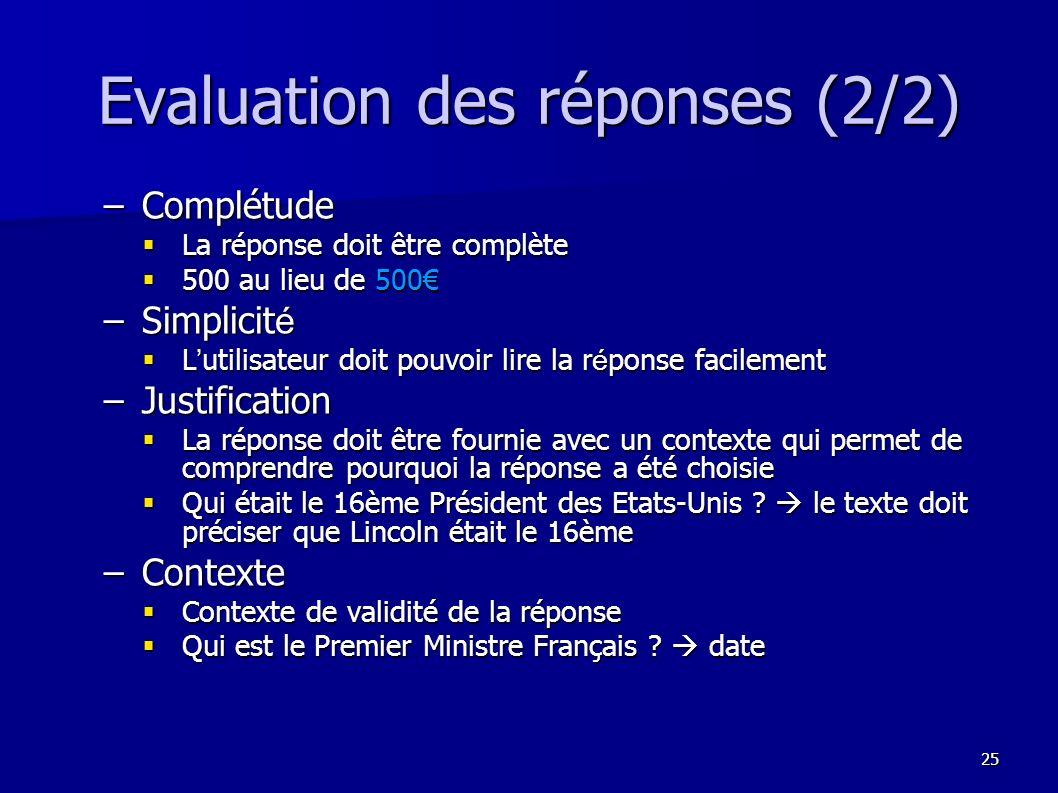 Evaluation des réponses (2/2)