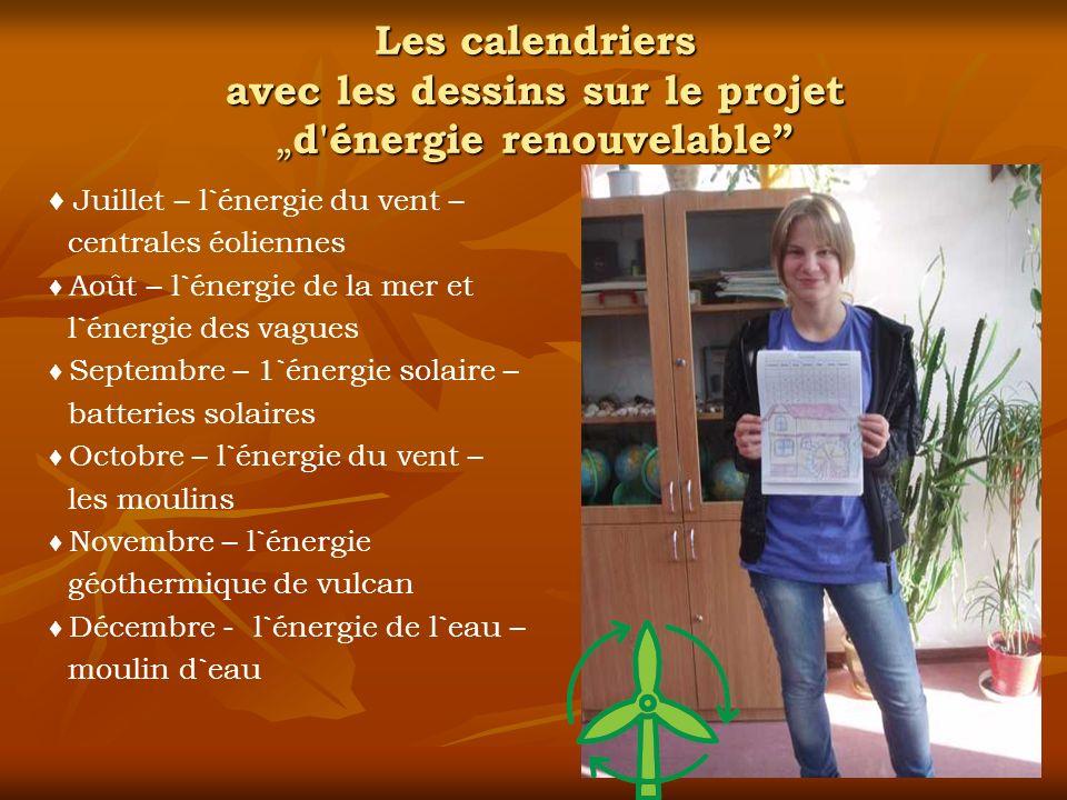 """Les calendriers avec les dessins sur le projet """"d énergie renouvelable"""