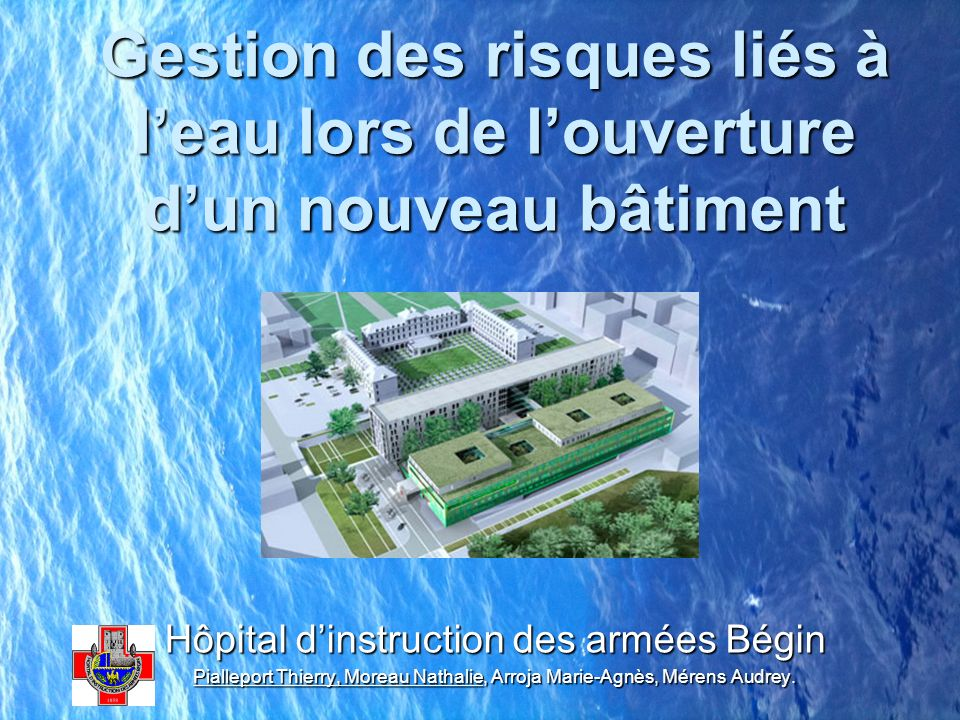 Hôpital d'instruction des armées Bégin