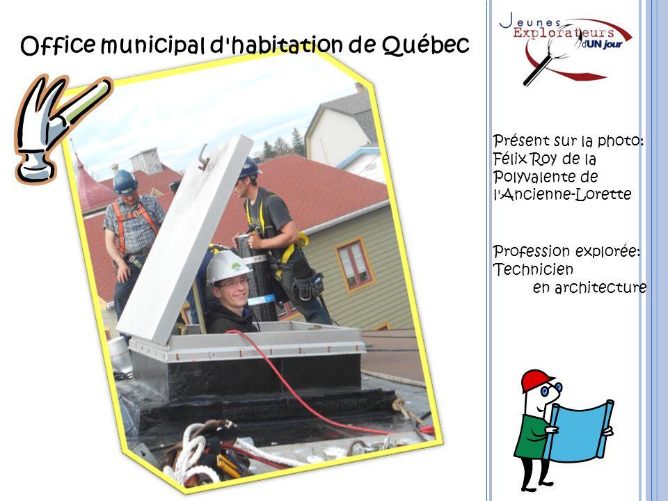 Office municipal d habitation de Québec