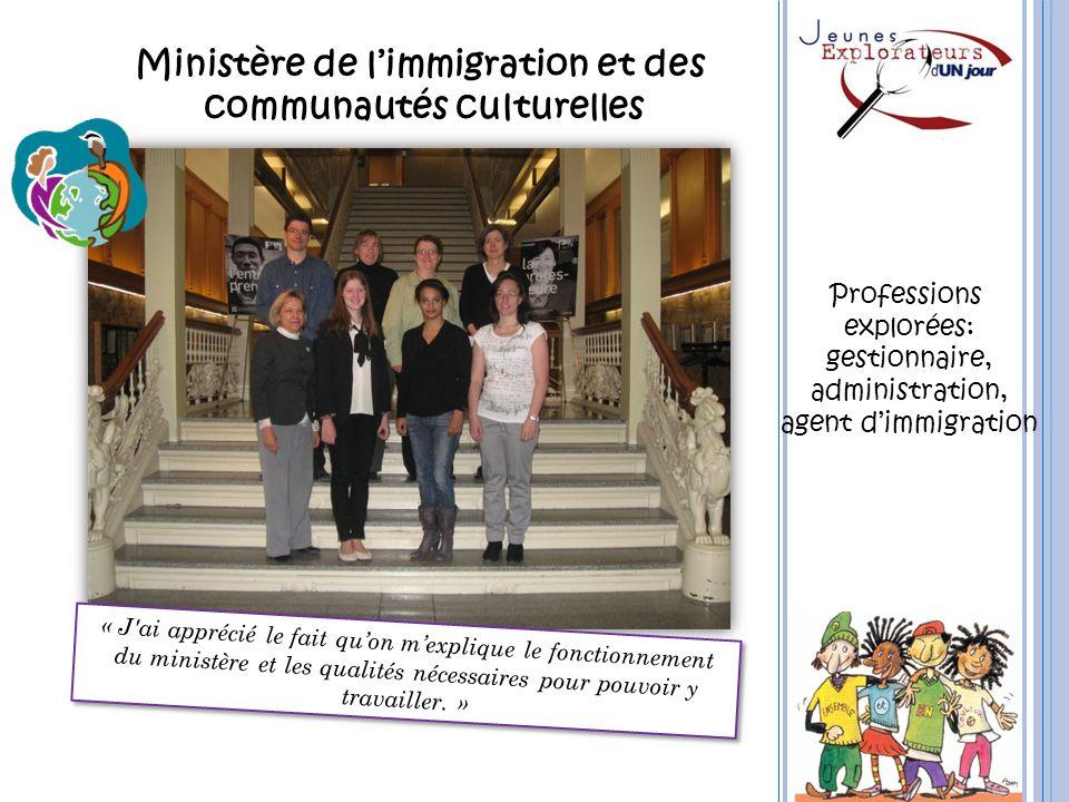 Ministère de l'immigration et des communautés culturelles