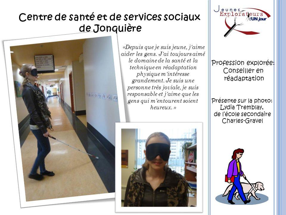 Centre de santé et de services sociaux