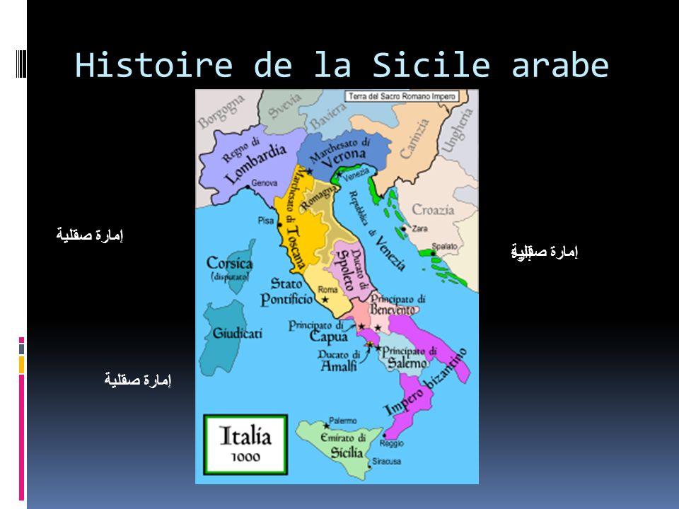 Histoire de la Sicile arabe