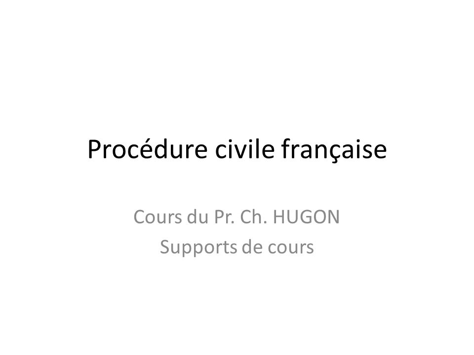 Procédure civile française