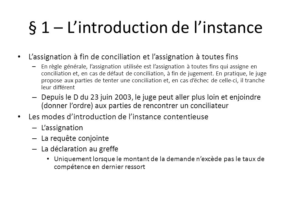 § 1 – L'introduction de l'instance