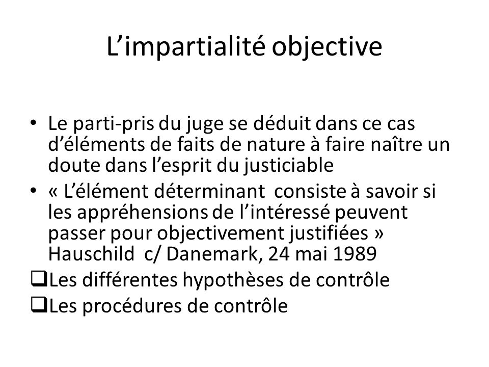 L'impartialité objective