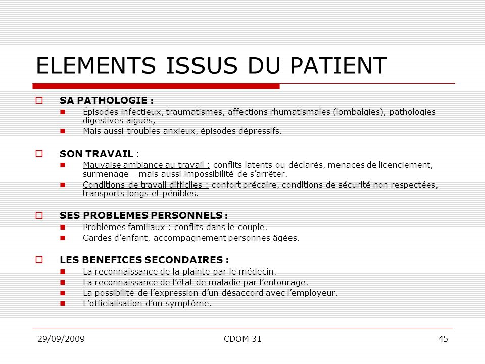 ELEMENTS ISSUS DU PATIENT