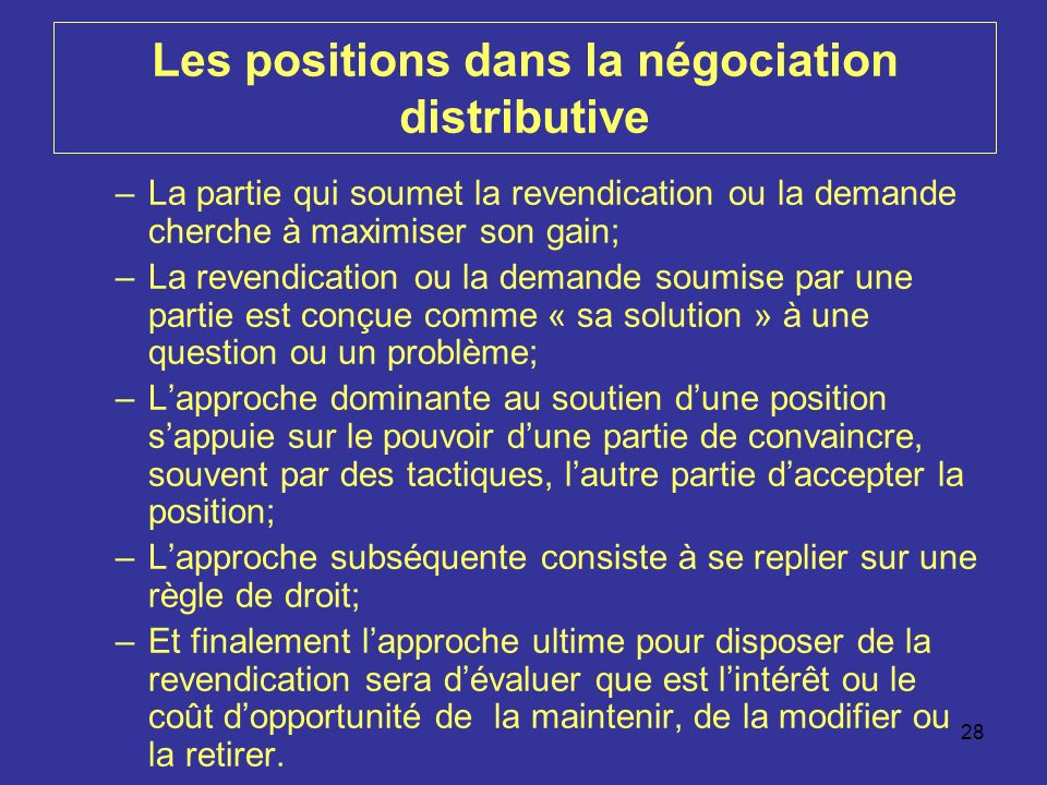 Les positions dans la négociation distributive