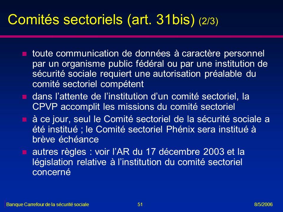 Comités sectoriels (art. 31bis) (2/3)