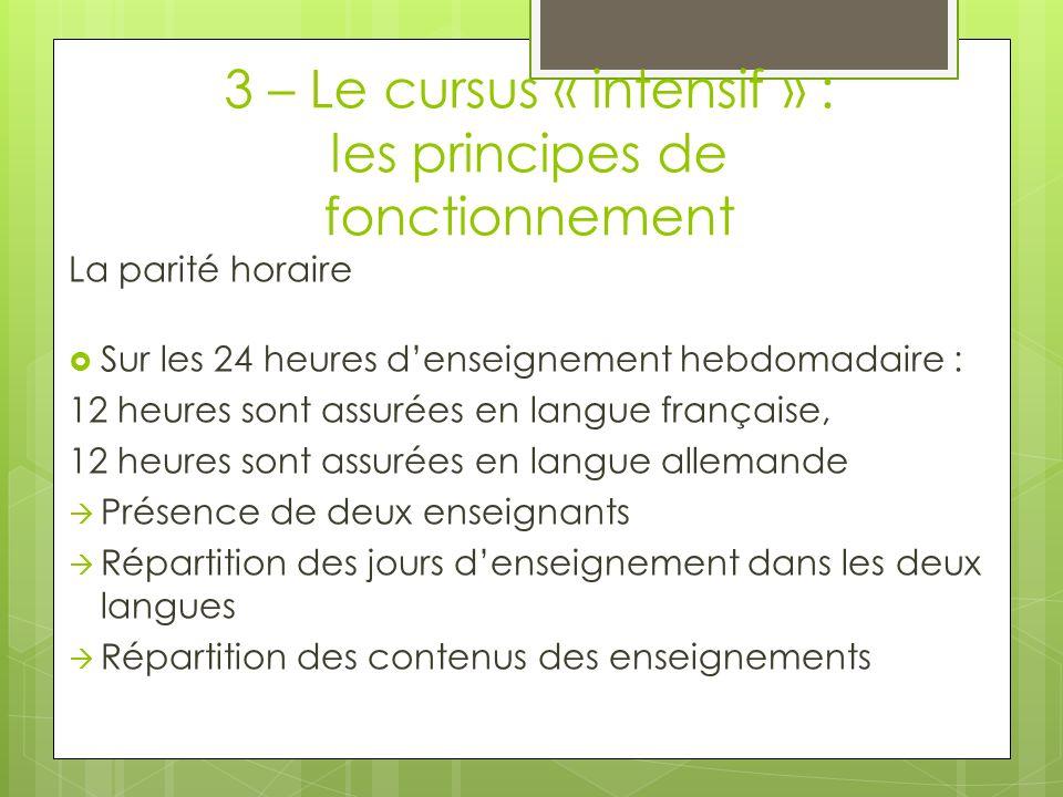 3 – Le cursus « intensif » : les principes de fonctionnement