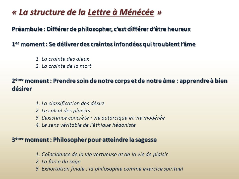 « La structure de la Lettre à Ménécée »