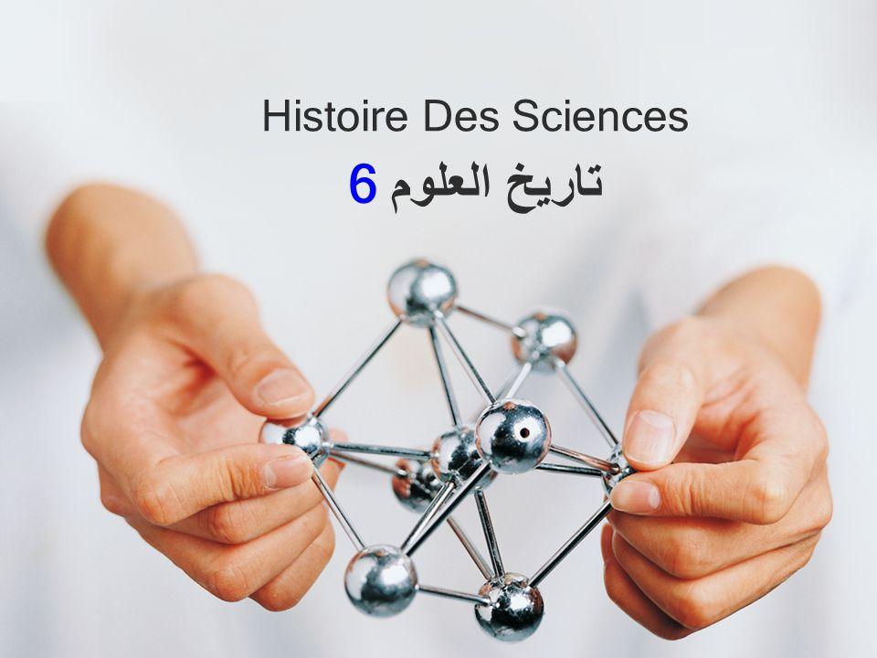 Histoire Des Sciences 6 تاريخ العلوم