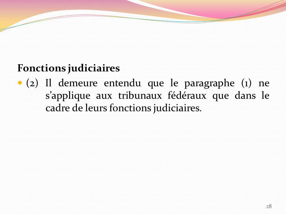 Fonctions judiciaires