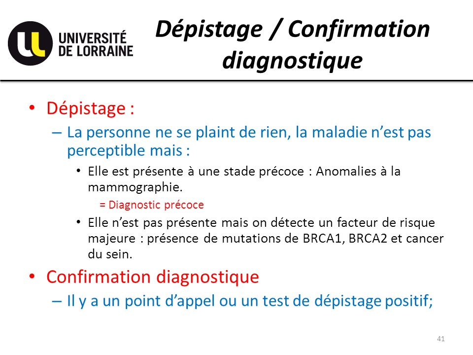 Dépistage / Confirmation diagnostique