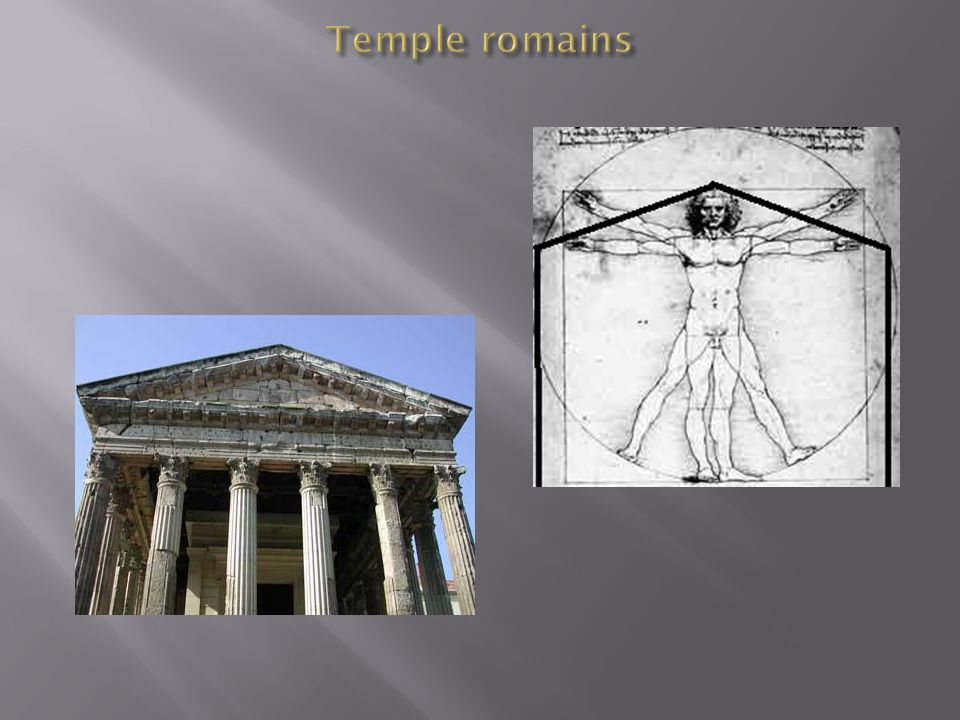 Temple romains