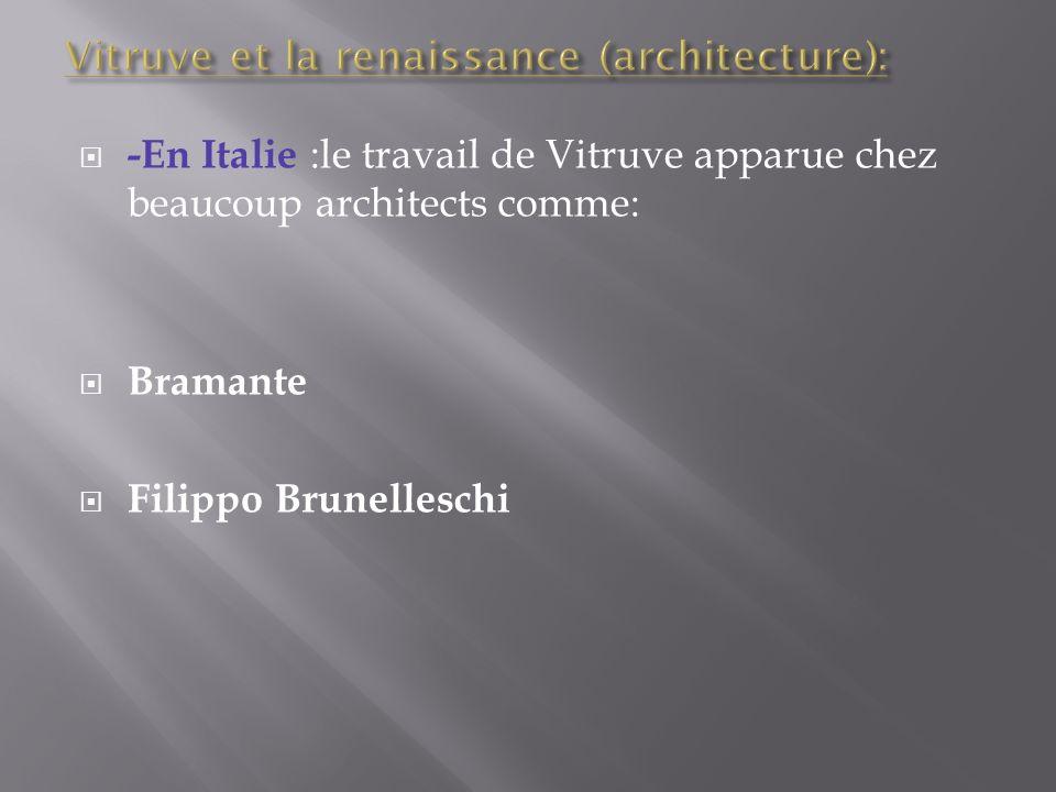 Vitruve et la renaissance (architecture):