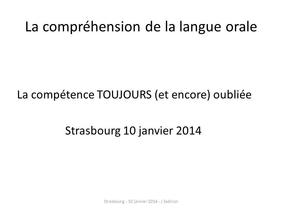 La compréhension de la langue orale