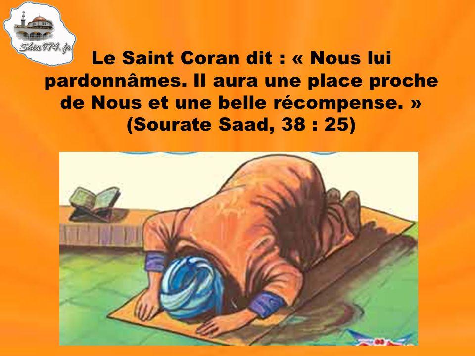 Le Saint Coran dit : « Nous lui pardonnâmes