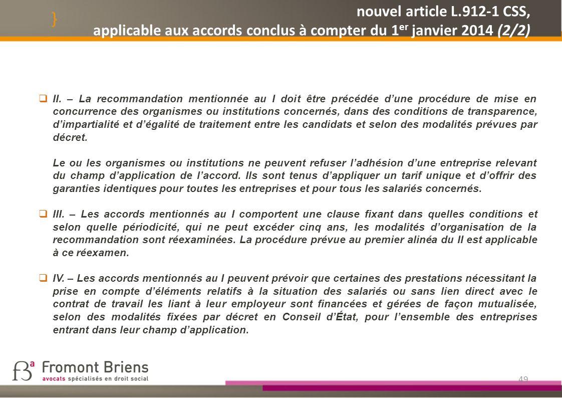 nouvel article L.912-1 CSS, applicable aux accords conclus à compter du 1er janvier 2014 (2/2)