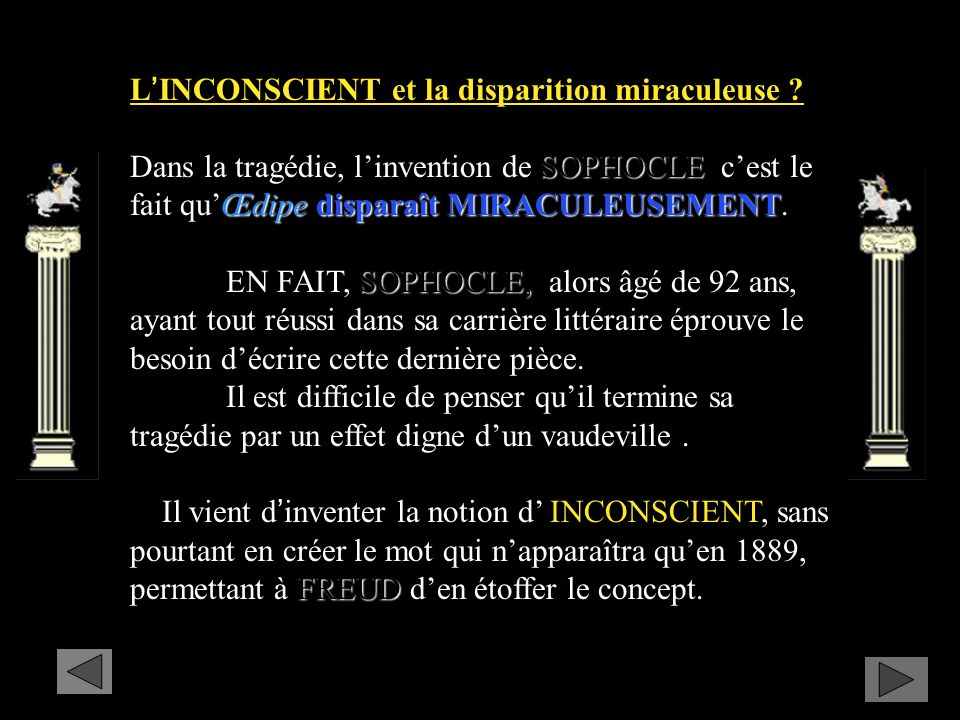 L'INCONSCIENT et la disparition miraculeuse