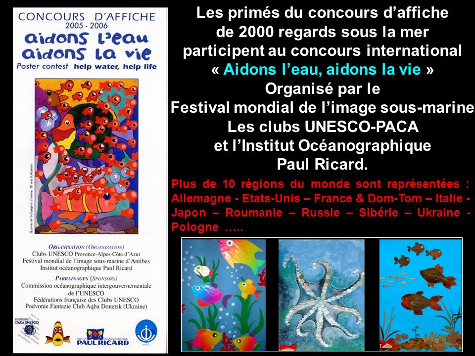 Les primés du concours d'affiche de 2000 regards sous la mer