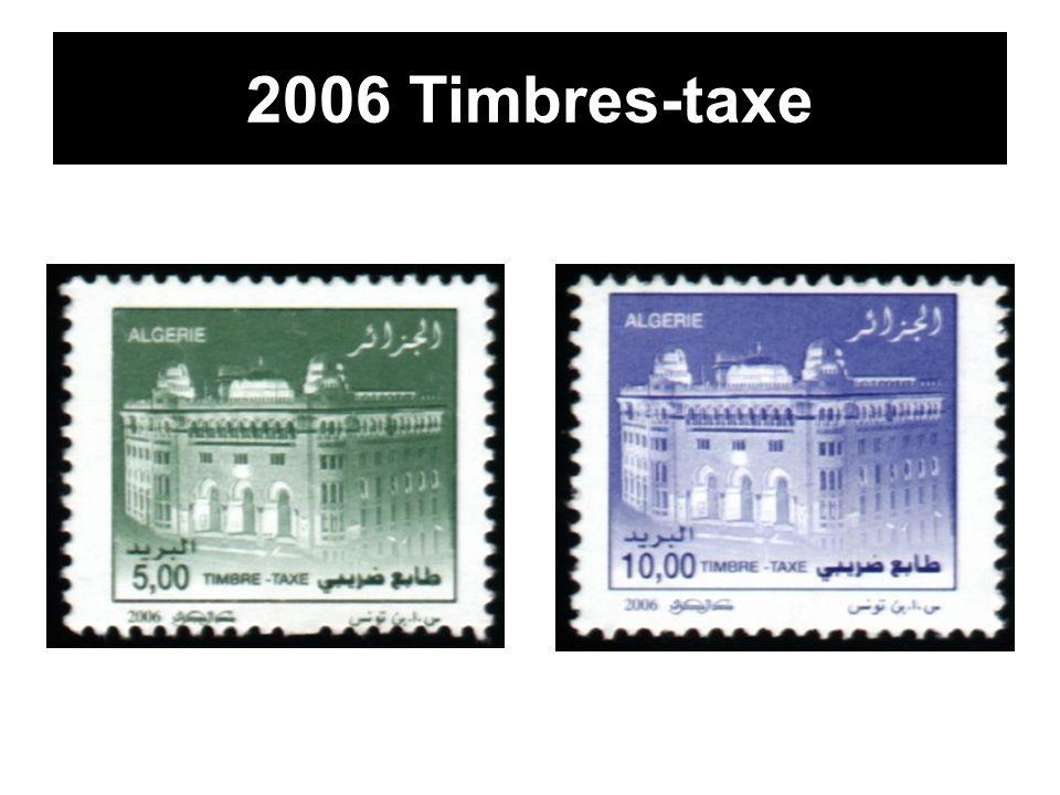 2006 Timbres-taxe