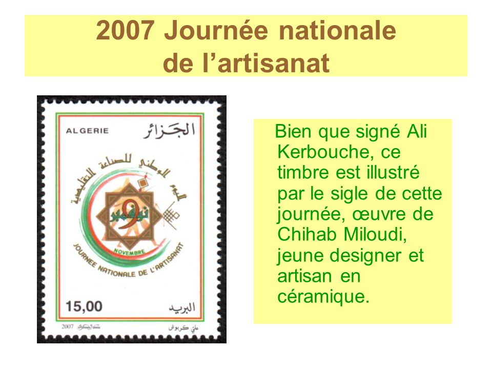 2007 Journée nationale de l'artisanat