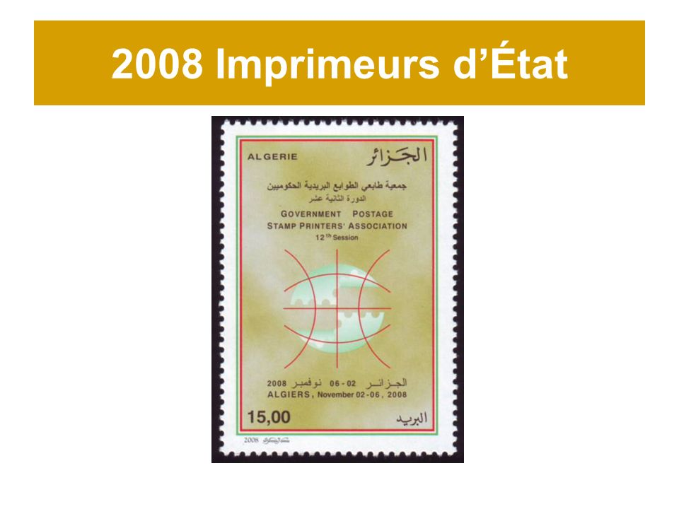 2008 Imprimeurs d'État