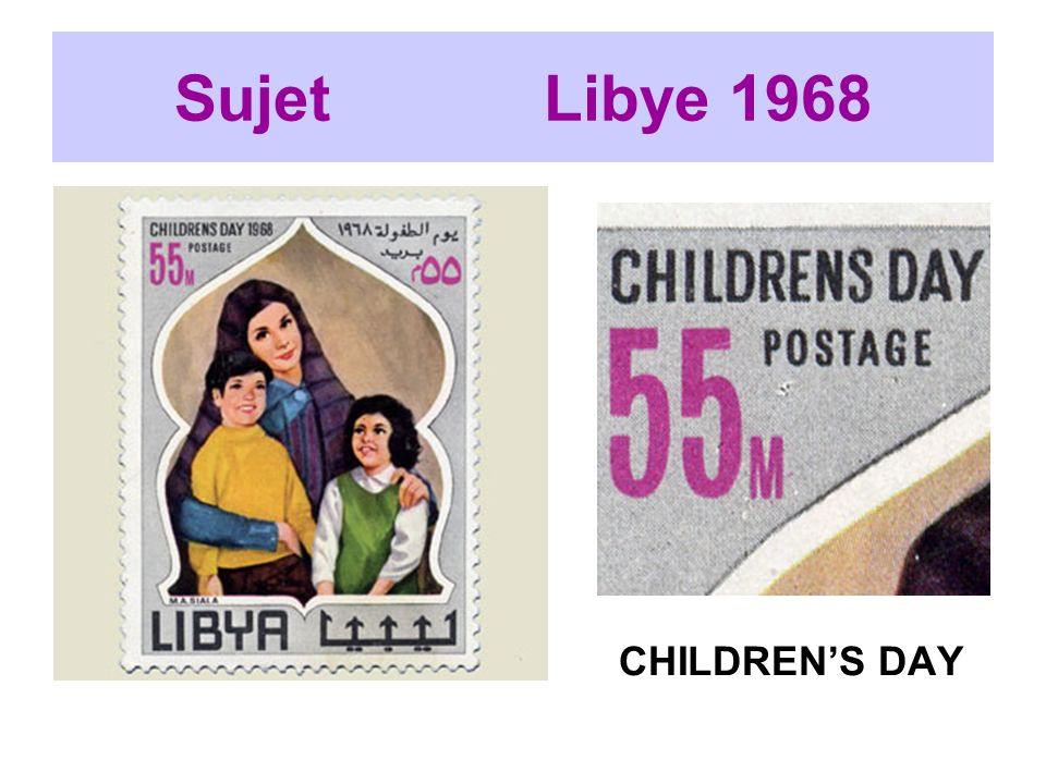 Sujet Libye 1968 CHILDREN'S DAY