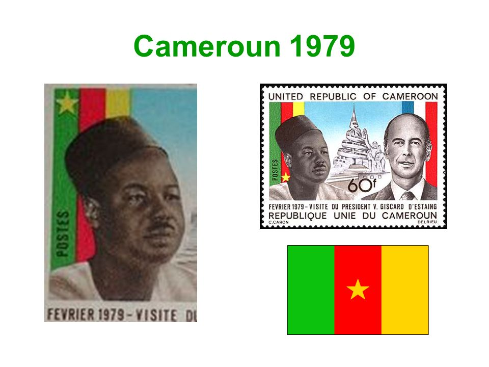 Cameroun 1979