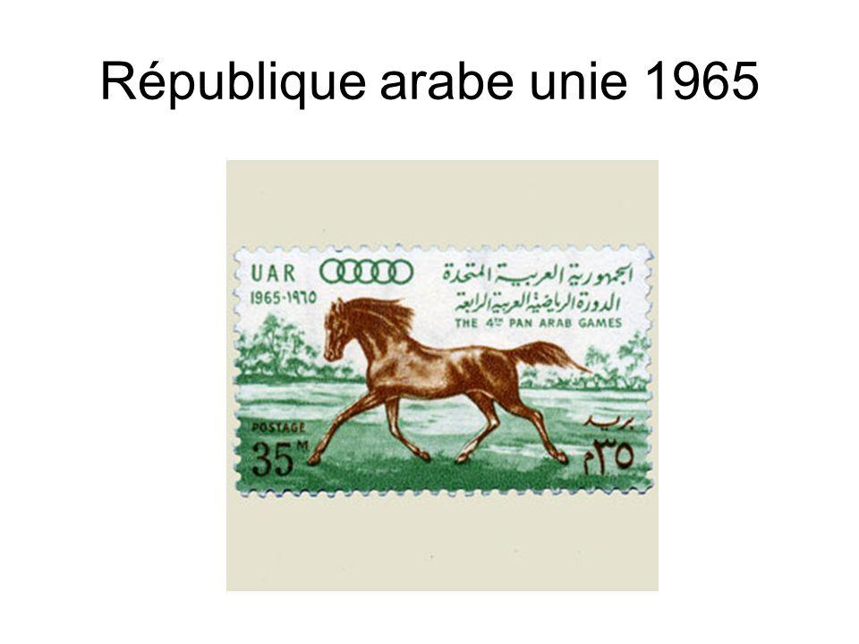 République arabe unie 1965